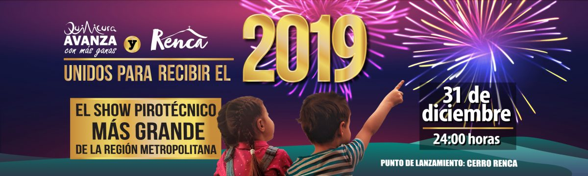 Este 2019 Lo Recibiremos Con El Show Pirotecnico Mas Grande De La